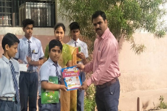 Maths Quiz Competition on 23rd April, 2019